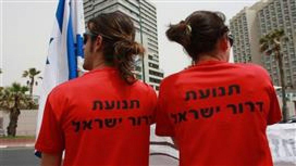 """חברי תנועת """"דרור ישראל"""". צילום: יח""""צ"""