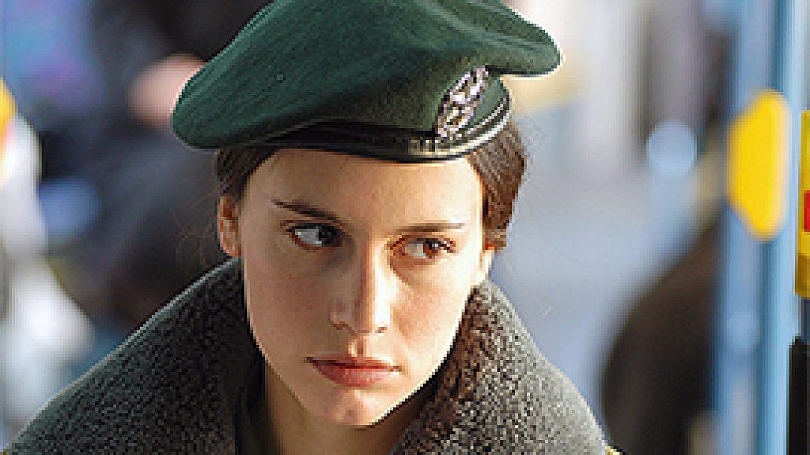 """מתוך הסרט """"קרוב לבית"""" (2005)"""