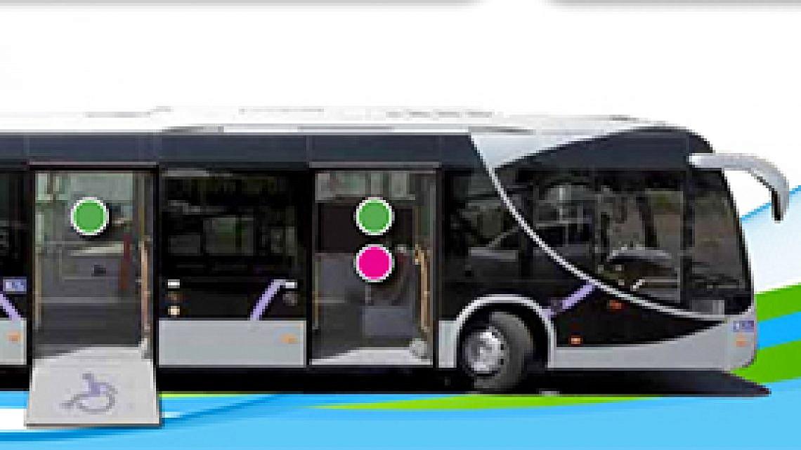 האוטובוס החדש של קו 1
