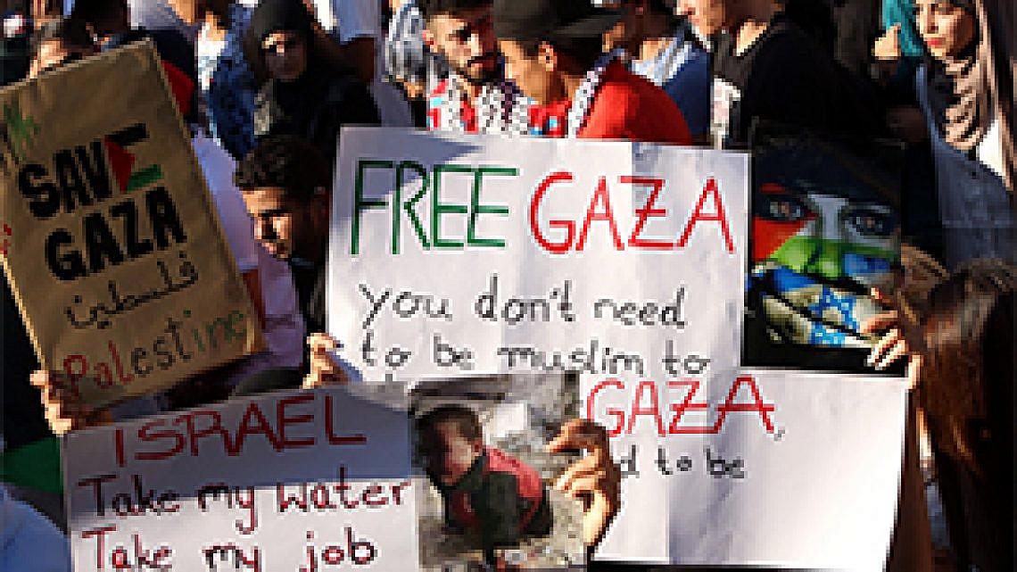 הפגנה פרו פלסטינית בברלין. צילום: Getty Images