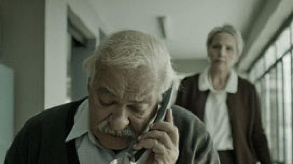 """""""מיתה טובה"""" צילום: טובי הוכשטיין"""