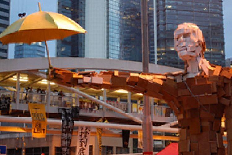 איש המטריה בהונג קונג