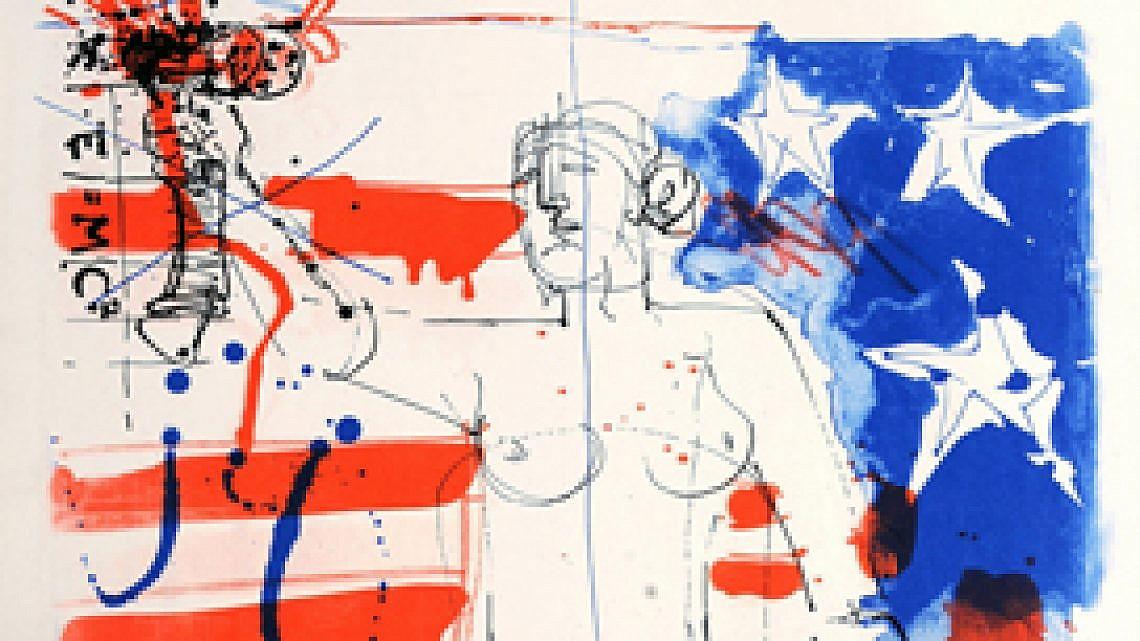 תערוכת האמנות למען המלחמה באיידס (יגאל תומרקין)