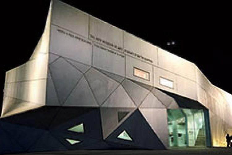 מוזיאון תל אביב. צילום: Shutterstock