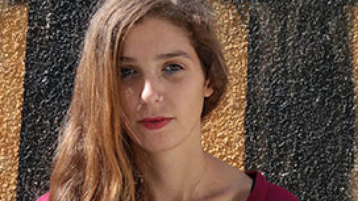 נועה שמר. צילום: Gaya's Music Photos