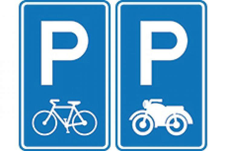 חניה לאופנועים ולמכוניות (תמונה: shutterstock)