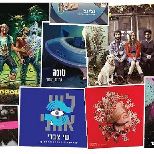 אלבומים משנת תשע