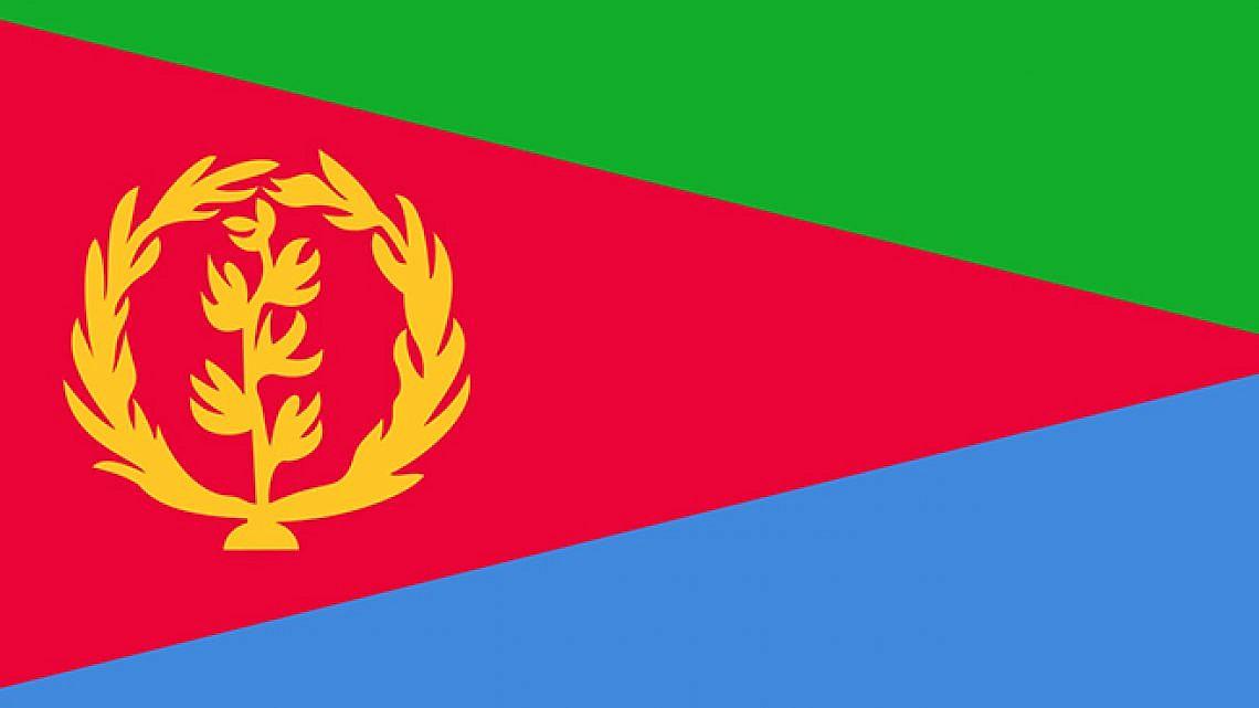 דגל אריתריאה. תמונה: shutterstock