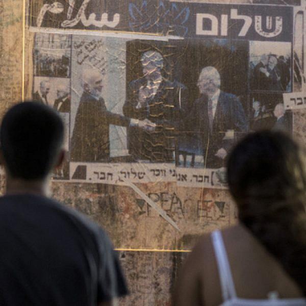 20 שנה לרצח רבין. צילום: Getty Images