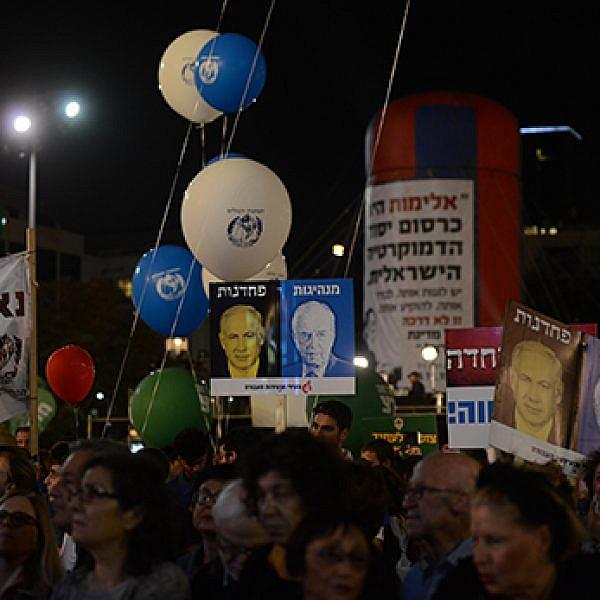 עשרים שנה שלרצח רבין. עצרת הזכרון. צילום: בן קלמר