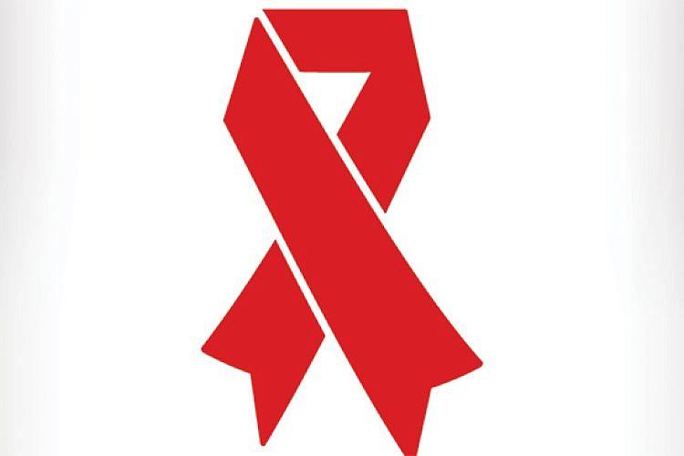 סמל מאבק באיידס, HIV. (צילום: shutterstock)