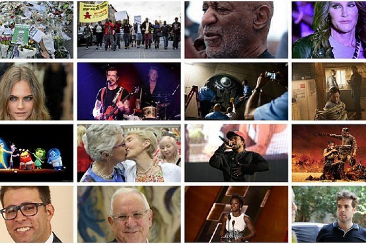 שנת 2015 בתמונות.