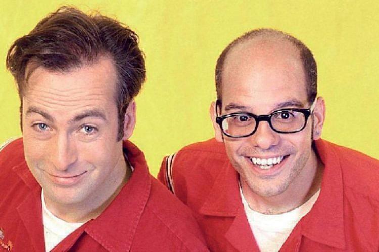 W/ Bob and David (צילום: מתוך הסדרה)
