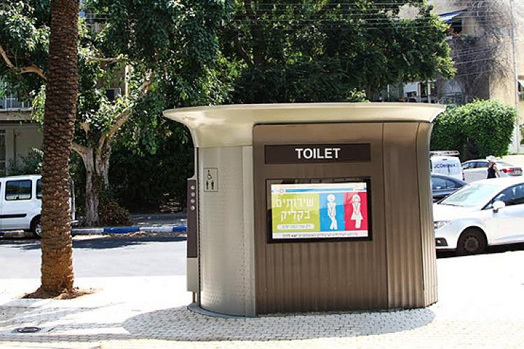 השירותים הציבוריים בכיכר מסריק. צילום: עיריית תל אביב