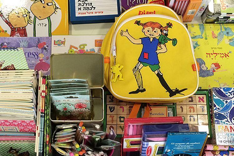 ספרי ילדים במגדלור (צילום: רונה יצחקי)