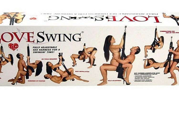 "Love swing: צילום יח""צ"