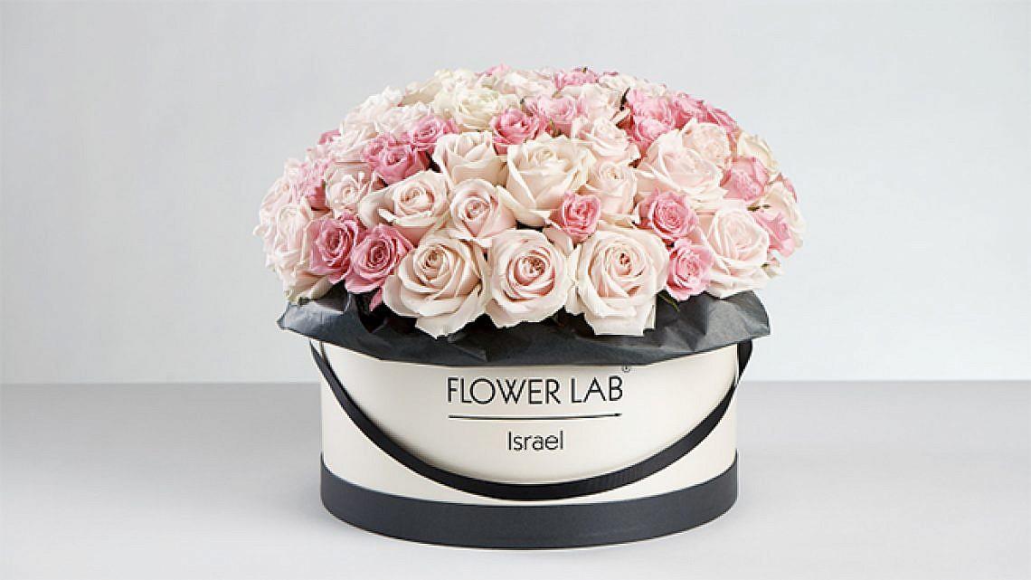 סידור פרחים של Flower Lab