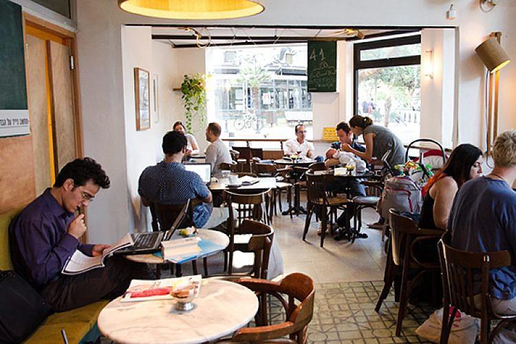 קפה באצ'ו (צילום: יולי גורודינסקי)