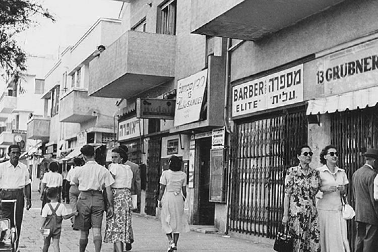 תל אביב הישנה (צילום: gettyimages)