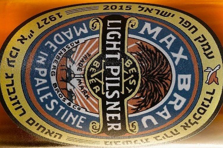 בירה אלכסנדר מקס (צילום: רונן מנגן)