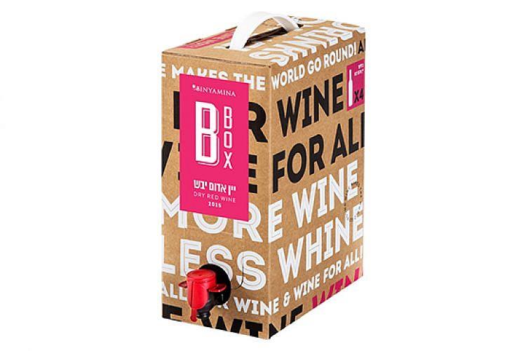 יין B-Box של יקב בנימינה