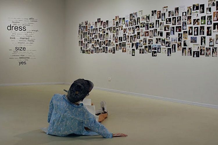 """התערוכה """"סף"""" במשכן האמנים בהרצליה (צילום: באדיבות המרכז)"""