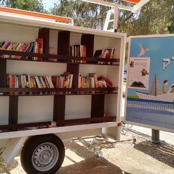 ספריית הרחוב בגני יהושע (צילום: יח