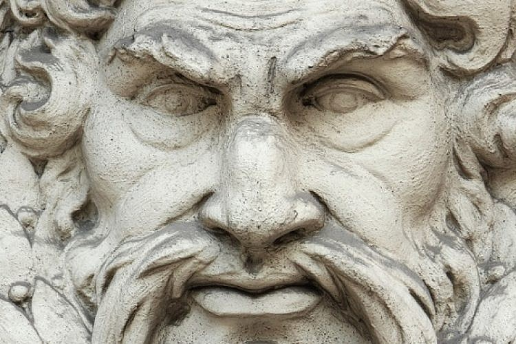 למי קראת זאוס? צילום: Shutterstock