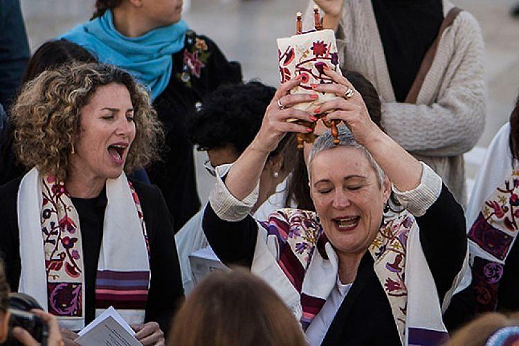 נשות הכותל. צילום: Getty Images