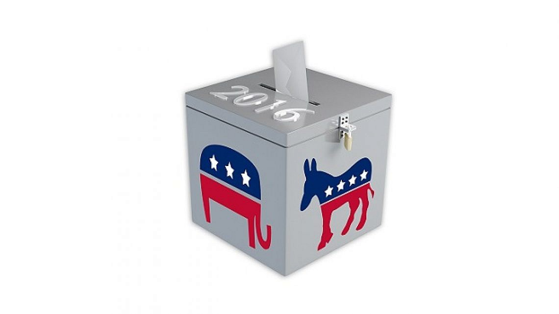 """בחרו בצד הנכון. הבחירות בארה""""ב. צילום: Shutterstock"""