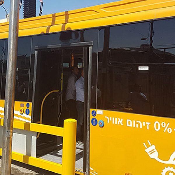 אוטובוס חשמלי של דן (יח