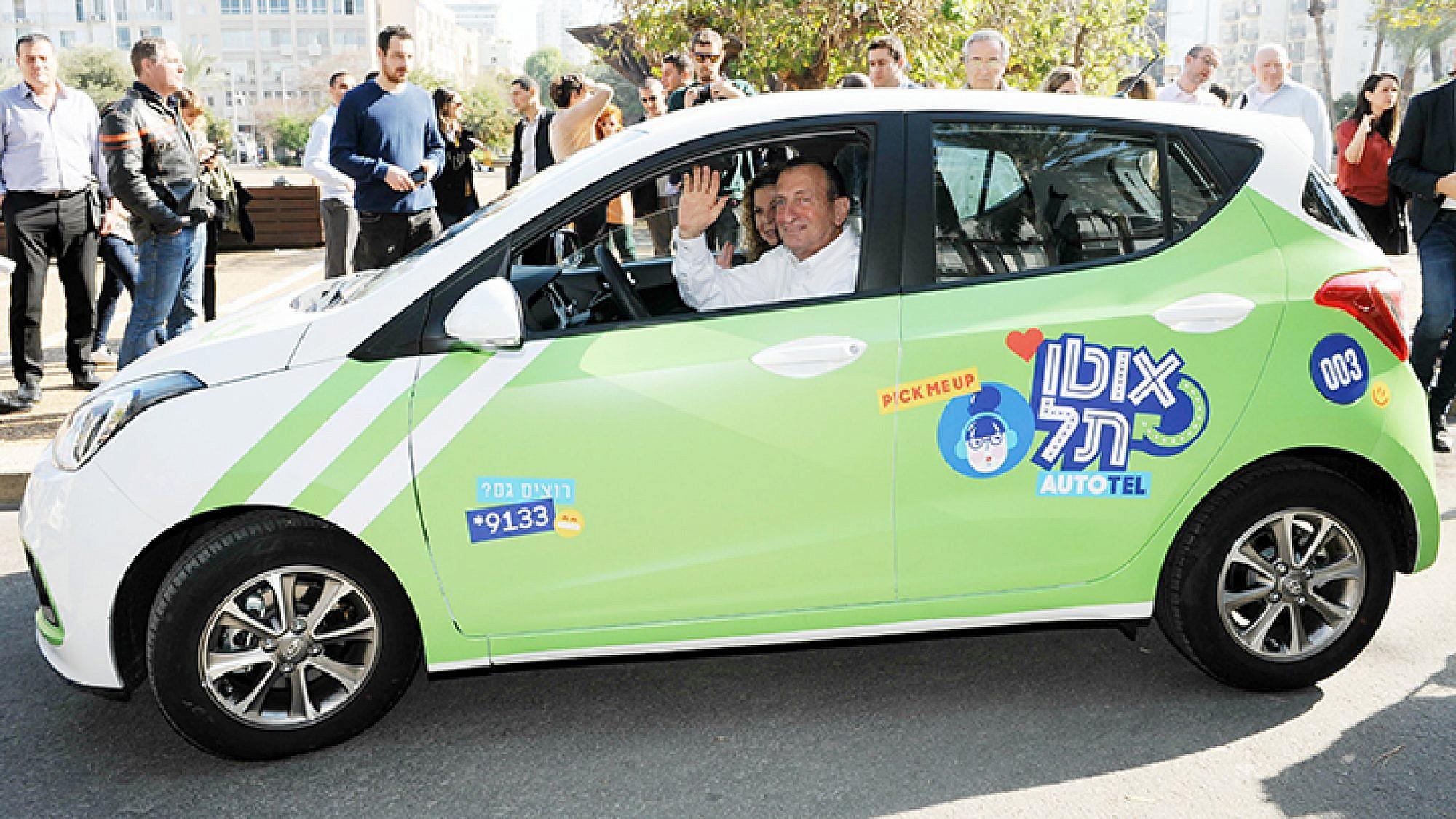 יוצא?? ראש העיר רון חולדאי במכונית אוטותל (צילום: כפיר סיון)