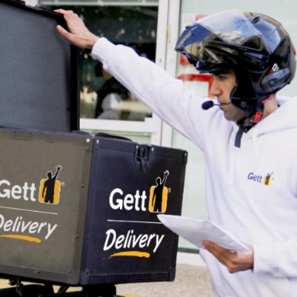 שירות משלוחים לחבילות של גט טקסי (צילום: רפי דלויה