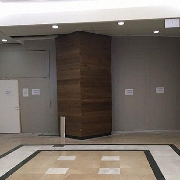 סנטר סגור (צילום: נועם כהן)