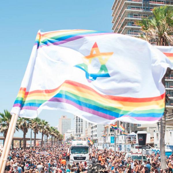 מצעד הגאווה 2017 (צילום: יולי גורודינסקי)