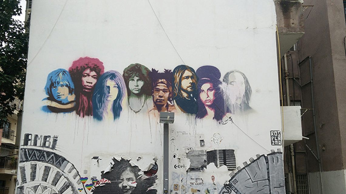 אמנות רחוב בפלורנטין (צילום: נדב נוימן)