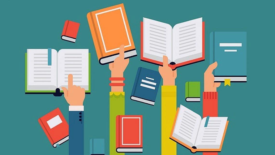 ספרים (איור: שאטרסטוק)