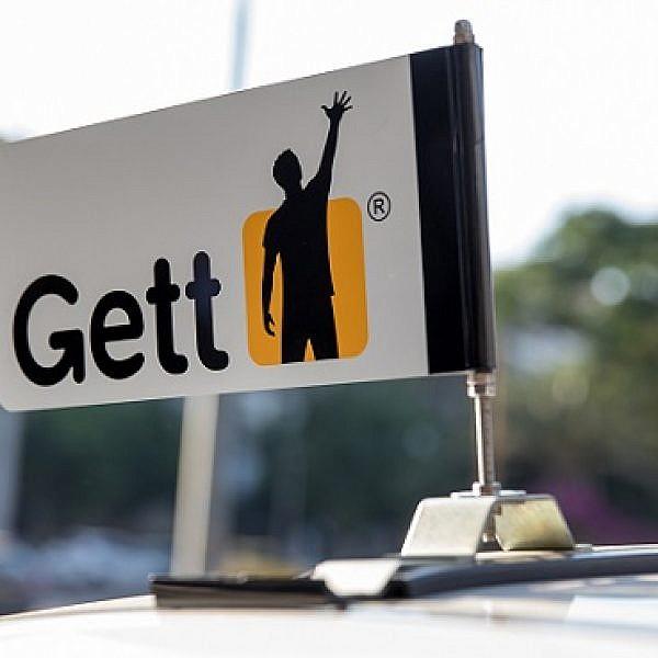 Gett (צילום: דין אהרוני רולנד)