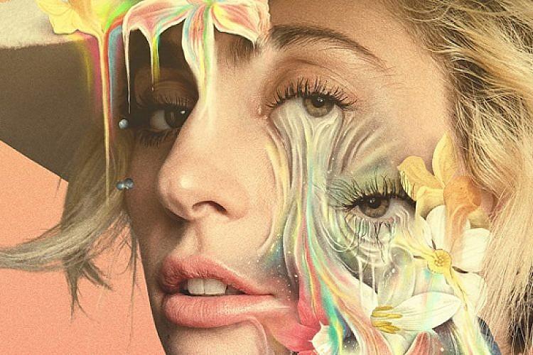 """ליידי גאגא - """"גאגא: מטר חמישים ושבע"""""""
