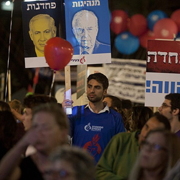 עצרת הזיכרון ליצחק רבין (צילום: Getty Images)