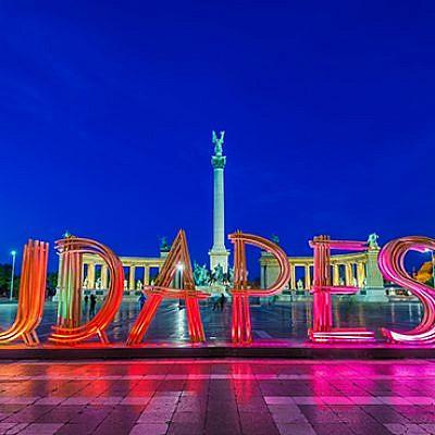 בודפשט. צילום: שאטרסטוק
