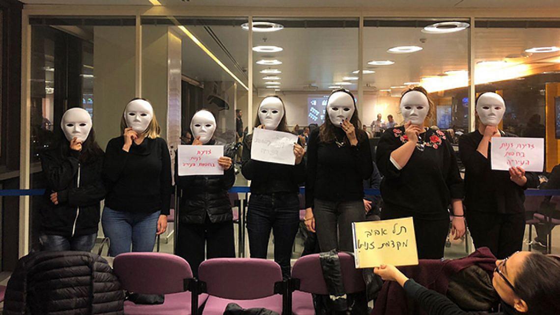 הפגנה במועצת העיר