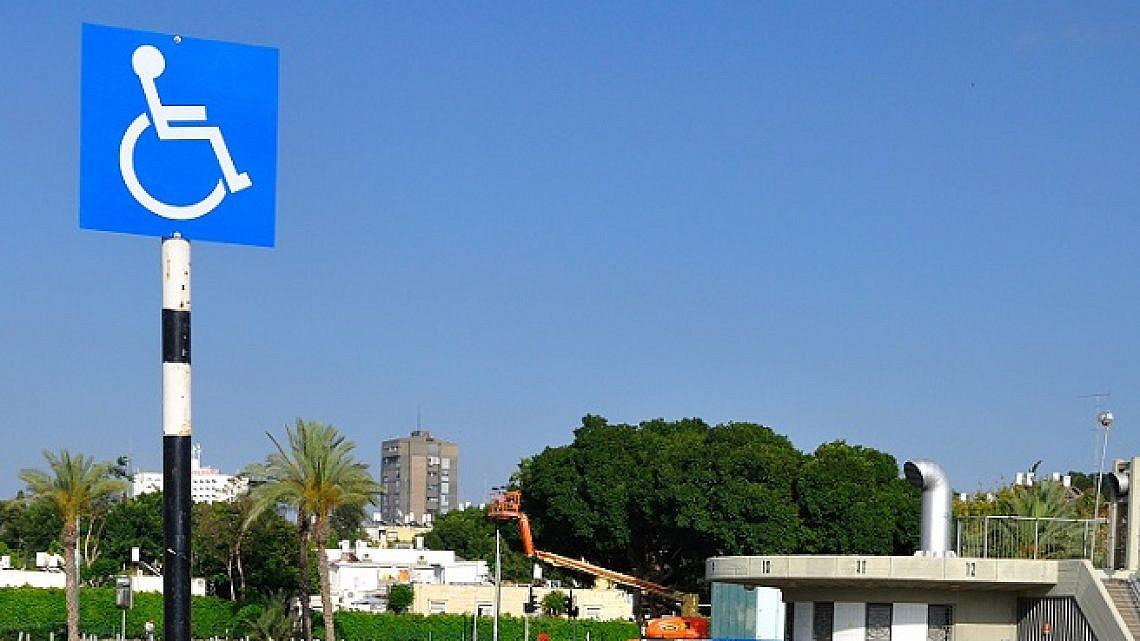שלט חניית נכים בתל אביב