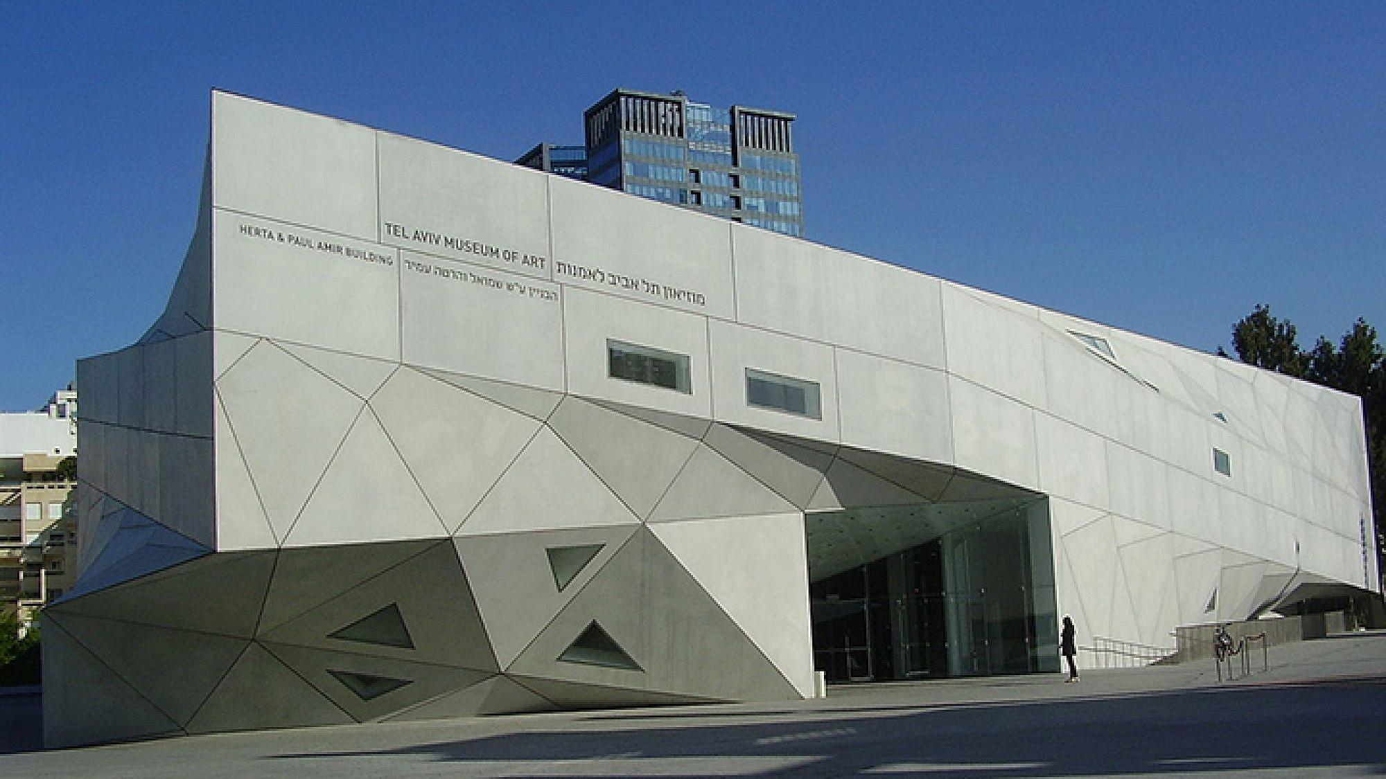 מוזיאון תל אביב. צילום: אבישי טייכר