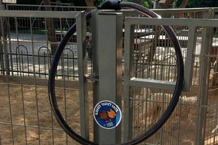 מנעול בגינת הכלבים בשינקין (צילום: הדר עמר)