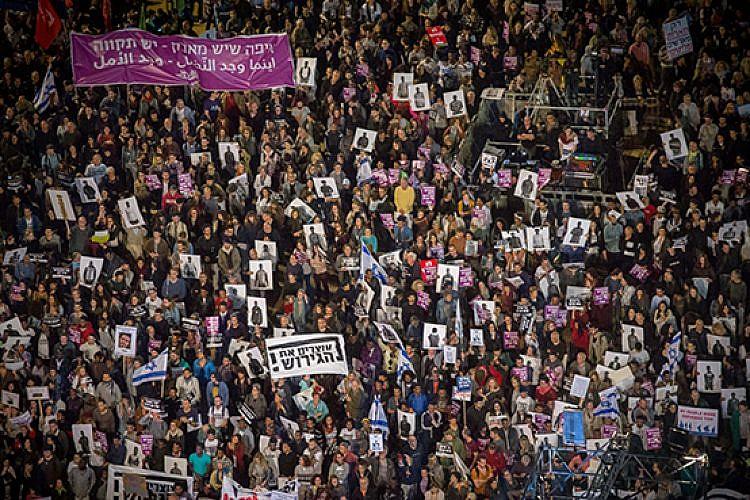 הפגנה נגד גירוש מבקשי המקלט (צילום: מרים אלסטר, פלאש 90)