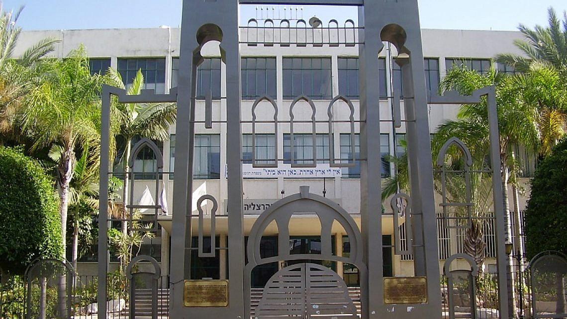 בית הספר גימנסיה הרצליה (צילום: אבישי טייכר)
