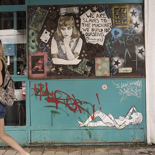 Murielle Street Art, סאבטקסט זה אוברייטד (צילום: טלי מאייר)