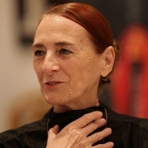 רנה שינפלד (צילום: יח