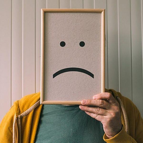 דיכאון חגים (צילום: shutterstock)